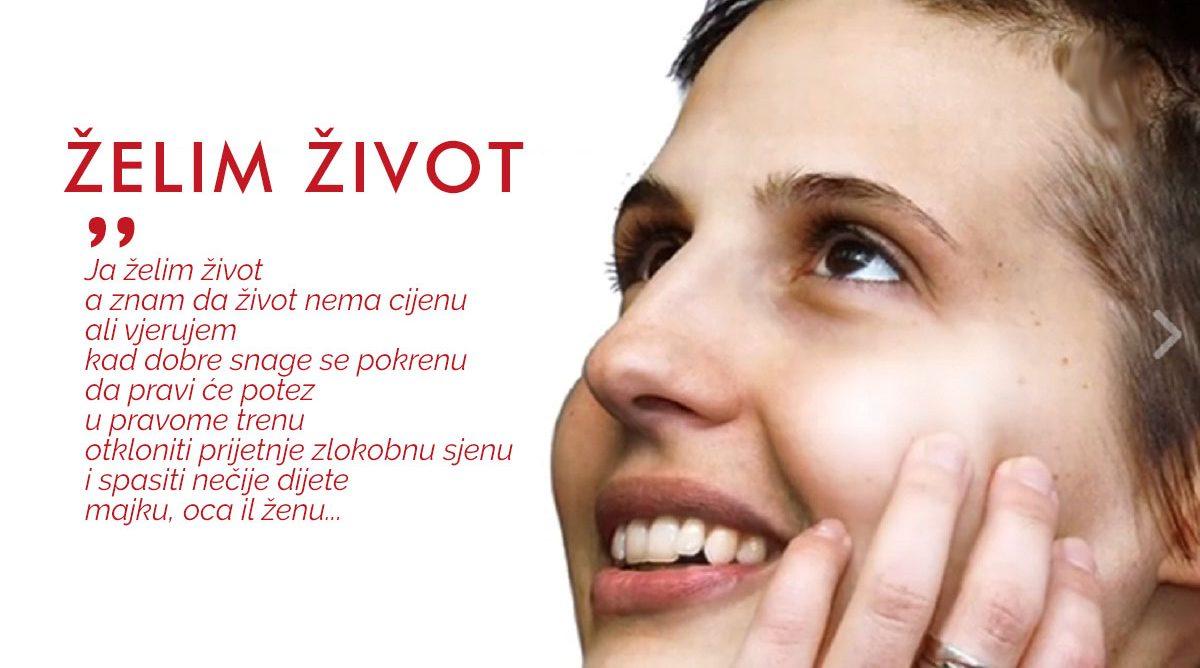 DOĐITE I VI Večeras koncert Zaklade Ana Rukavina na središnjem zagrebačkom trgu