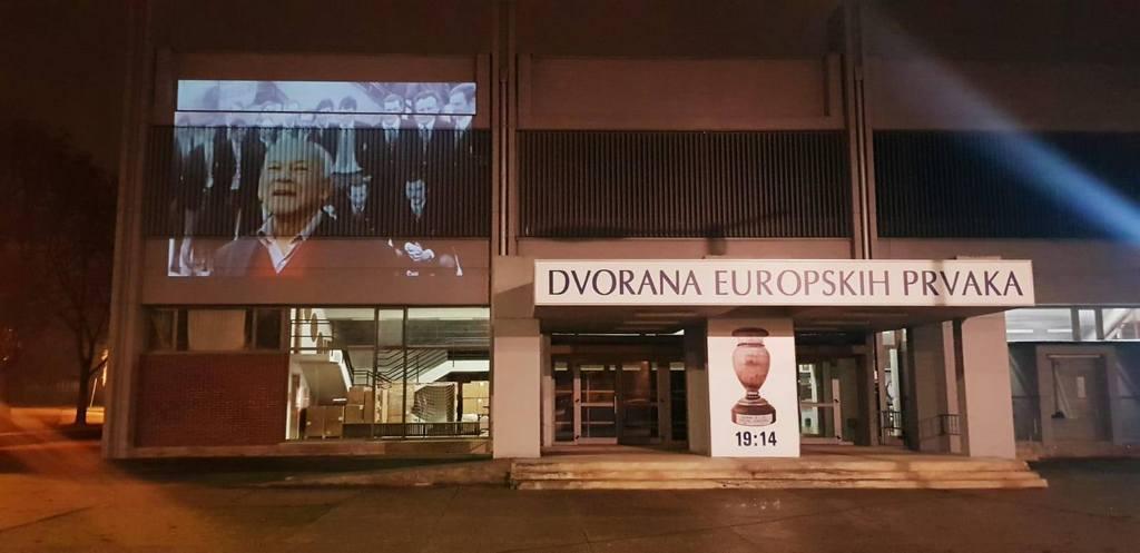 OPROŠTAJ OD LEGENDE Sućut obitelji Seleš uputio Jandroković