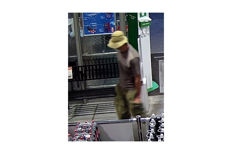 POMOZITE POLICIJI Traži se lopov iz trgovačkog centra