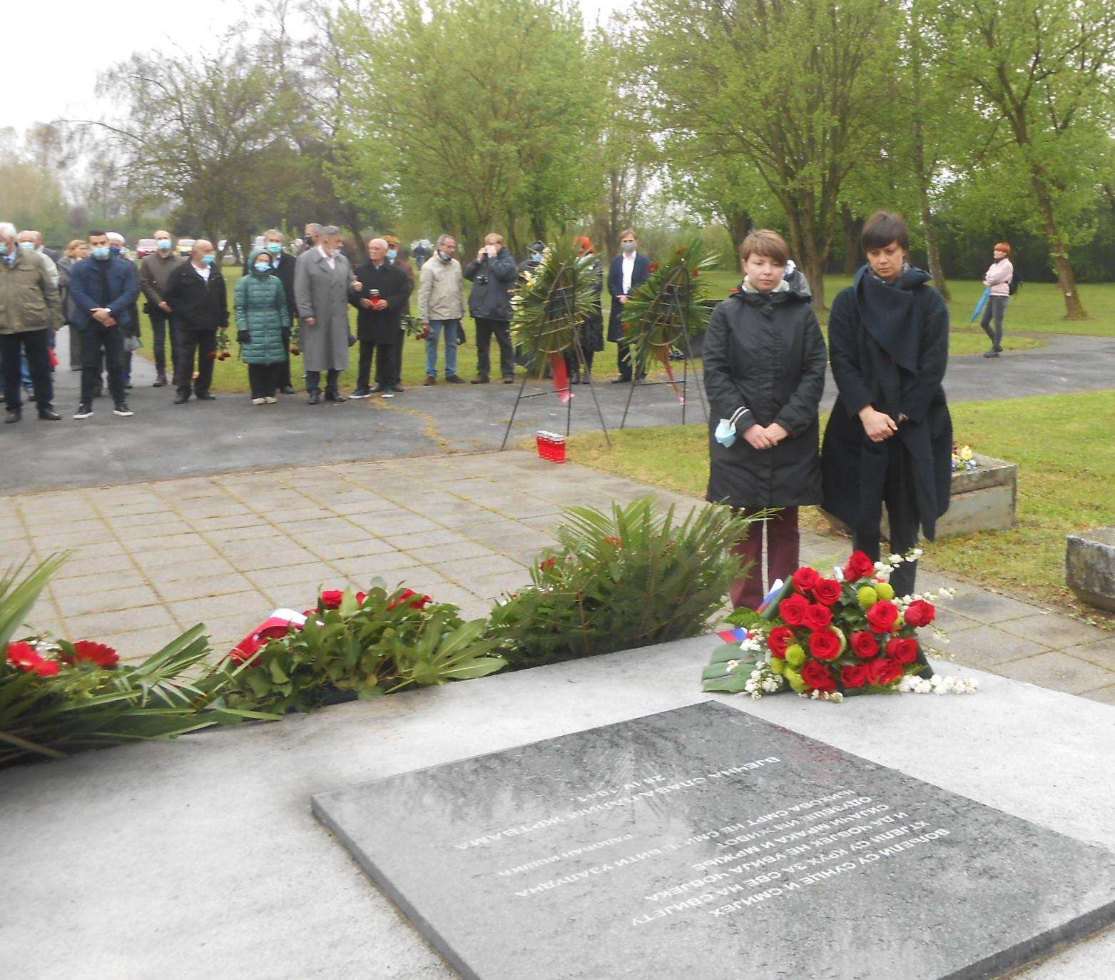Sjećanje na zločin u Gudovcu u travnju 1941.