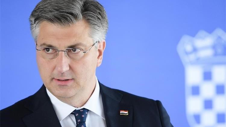Obustavljen postupak protiv Plenkovića, Dalić, Marića i Petrova